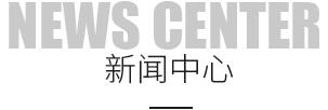 雷竞技App-雷竞技官网-雷竞技App最新版