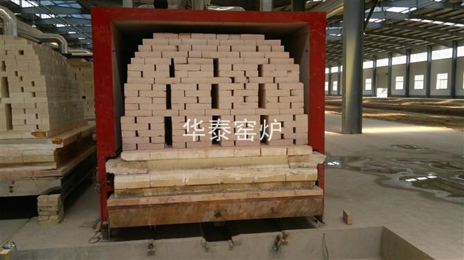 高铝砖雷竞技官网