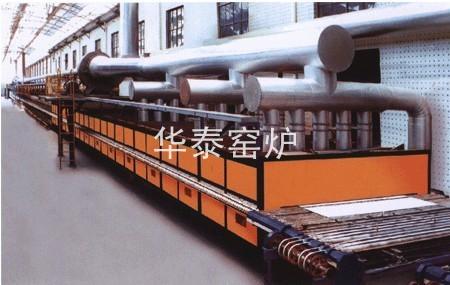建筑瓷亿博国际投注网站